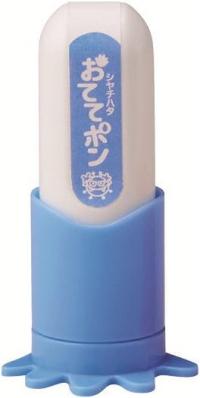 5347-otetepo-hand-wash-stamp-2