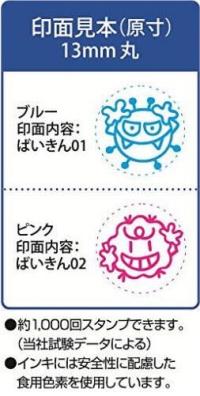 5347-otetepo-hand-wash-stamp-5