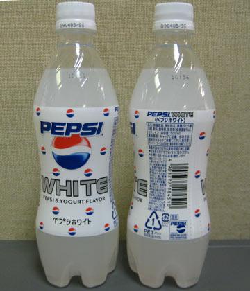 Pepsiwhite