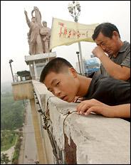 China1841boy