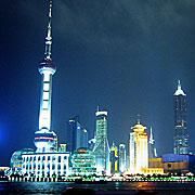 Shanghaiinside